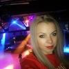 Yuliya, 30, Votkinsk