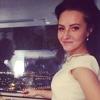 Арина  Ульянова, 30, г.Ростов-на-Дону