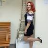 Анастасия, 36, г.Павлоград