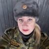 Ольга, 44, г.Котельниково