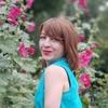 Elena, 30, Ternopil