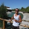 Тарас, 32, г.Тараща