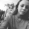 Катя, 16, Харків