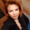 Ирина, 32, г.Полтава
