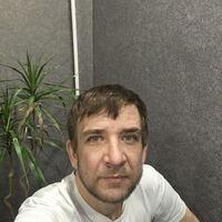 Константин, 40 лет, Рак, Ростов-на-Дону