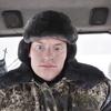 Rostislav Tkachenko, 25, г.Свердловск