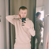 Алексей Александрович, 25, г.Москва