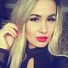 Елена, 32, г.Пермь