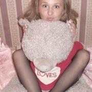 Аленушка, 29 лет, Дева