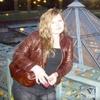 Анна, 33, г.Париж