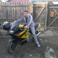 РУСЛАН, 32 года, Скорпион, Иркутск