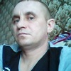 Александр, 38, г.Нерюнгри