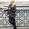 Nati, 40, Вінниця
