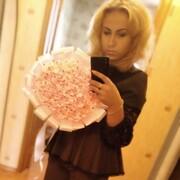 Алёна, 24 года, Водолей