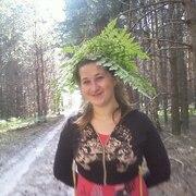 Альона, 26