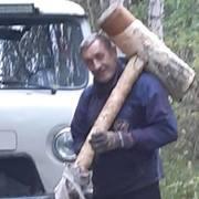 Gosha 54 Ангарск