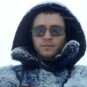 Александр 30 лет (Телец) Красноармейск (Саратовск.)