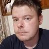Josip, 32, г.Осиек
