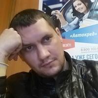 Дмитрий, 32 года, Скорпион, Самара