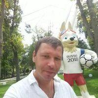 Владимир, 44 года, Козерог, Ростов-на-Дону