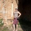 Марина Яременко, 33, г.Лубны
