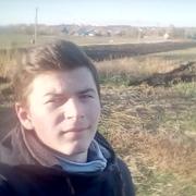 Никита 18 Воронеж
