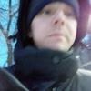 Игорь, 28, г.Новосибирск