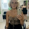 Наталинка, 34, Хуст
