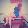 Elizaveta, 24, Novaya Usman