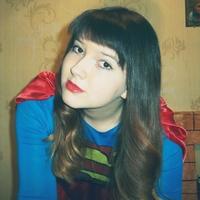 Юлианна, 27 років, Близнюки, Київ
