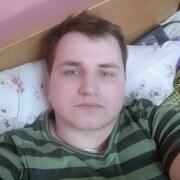Дмитрий 25 Горки