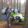 Михаил, 48, г.Няндома