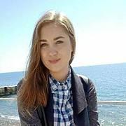Anna 27 Лион