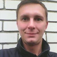 max, 37 лет, Дева, Ульяновск