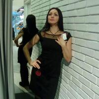 Марина, 35 лет, Стрелец, Москва