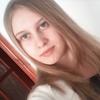 Олена, 19, г.Ильинцы