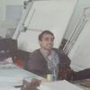 Bülent Ecevit, 20, г.Кишинёв