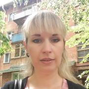 Омск знакомство с богатыми девушками