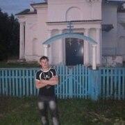Aleksandr 34 года (Овен) Боровичи
