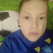 Дима 16 Ульяновск