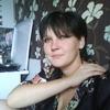 Юля, 41, г.Протвино