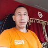 Сергей, 37, г.Усть-Илимск
