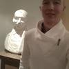 Mosіychuk, 27, Striy