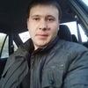 Айнур, 28, г.Казань