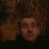 Олег Гаврилець, 29, Мукачево