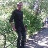 Иван, 25, Амвросіївка