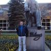 Александр, 34, г.Бобруйск