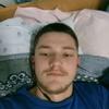 Дмитрий, 18, г.Архангельск