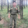 Андрей, 34, г.Борзя