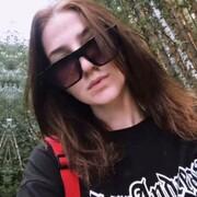 Лера 20 Екатеринбург